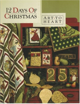 12 Days of Christmas - Art to Heart