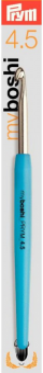 MyBoshi Häkelnadel 4,5mm - PRYM Softgrip
