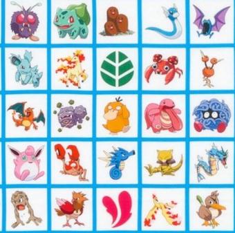Große Sammlung Pokémons - Original Nintendo Pokemonstoff - Pikachu, Bisamsam, Turtok, Glumanda uvm. - DIGITALDRUCK! Character Squares