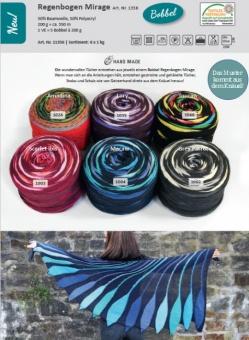 Regenbogen Mirage Bobbel -  Rellana Zaubergarn - Viele Farben! 1003 Scarlet Ibis