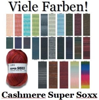 Cashmere Color Super Soxx - VIELE FARBEN! - Sockenstrickgarn / Sockenwolle mit Kaschmir - LANG YARNS